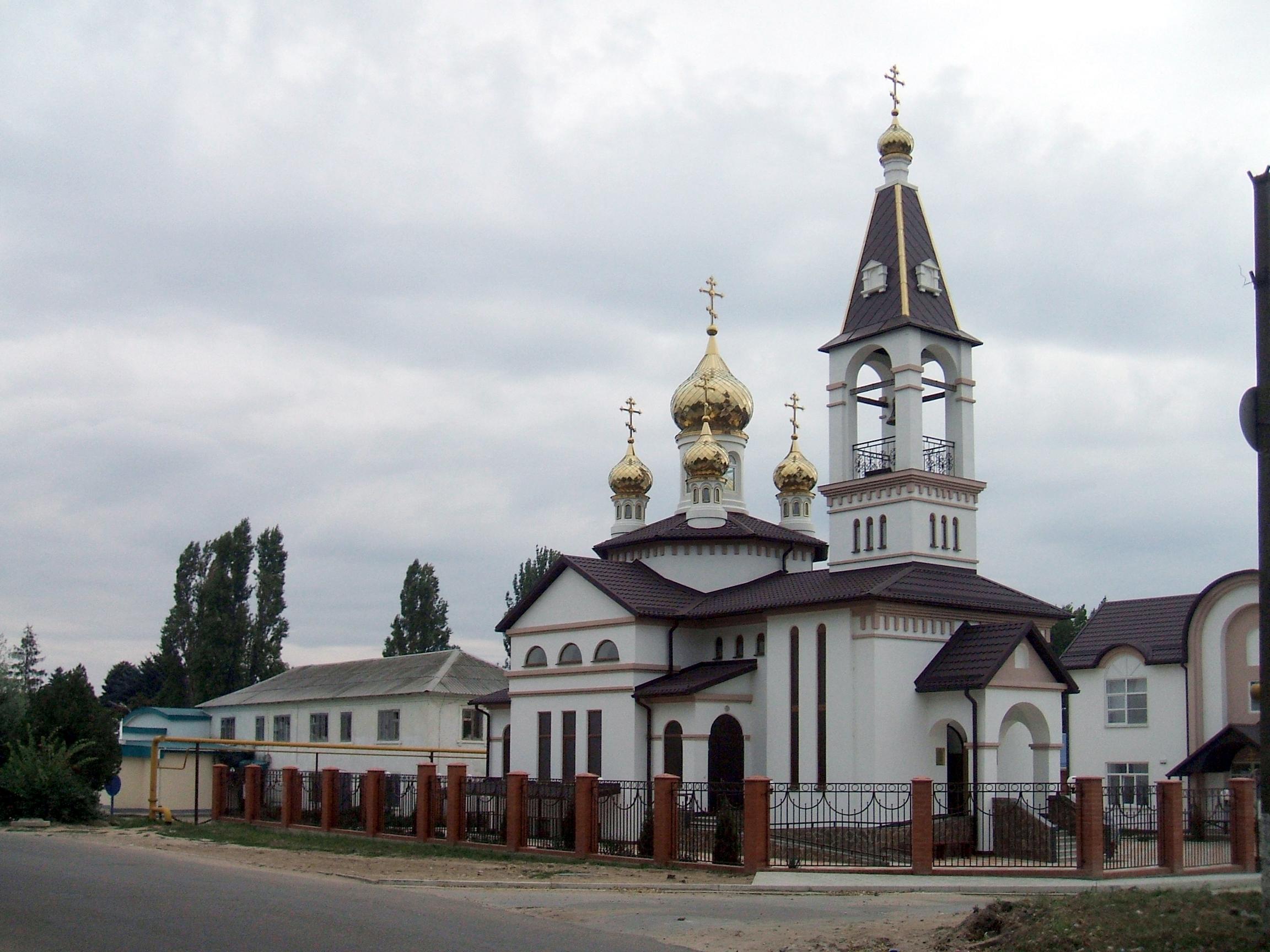 Церкви и храмы пантелеймона 14 фотография