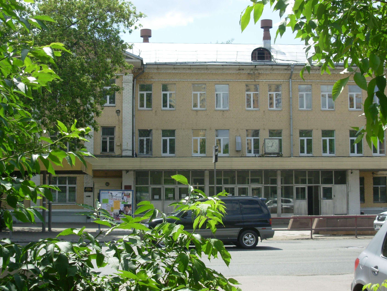Научно исследовательский институт