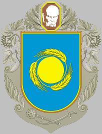 Телефонный Код Золотоноша