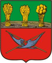 Мокшан (герб г. Мокшан)