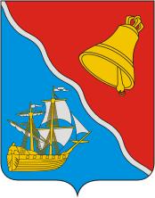 ПОЛЯРНЫЙ (герб 1996 года) - Энциклопедия.