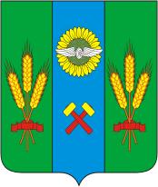 Coat_of_Arms_of_Salsk_(Rostov_oblast).png