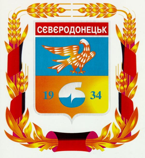 Флаг · Герб