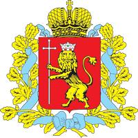 Юрьевы герб россии - 1a