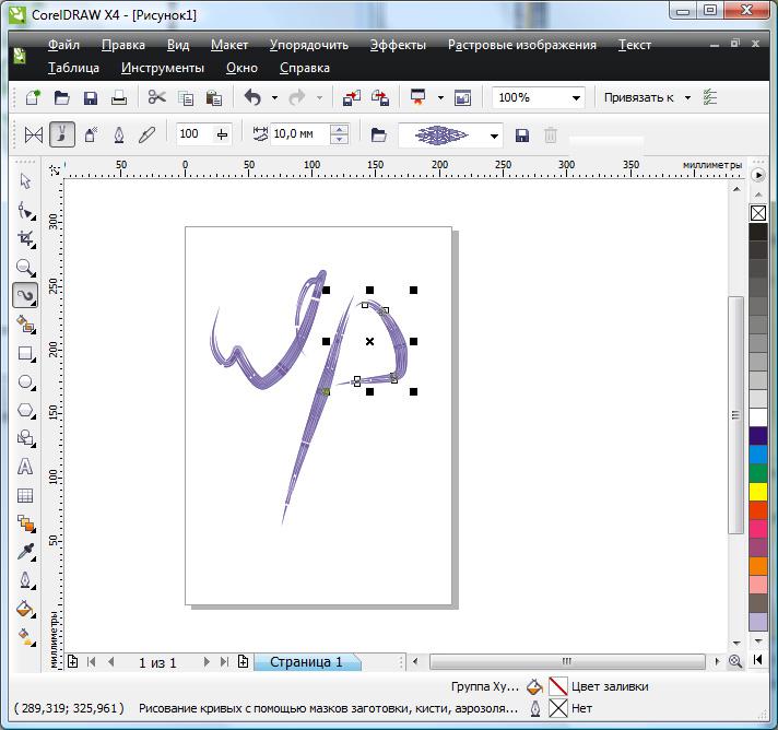 Coreldraw Graphics Suite 12 Rus торрент