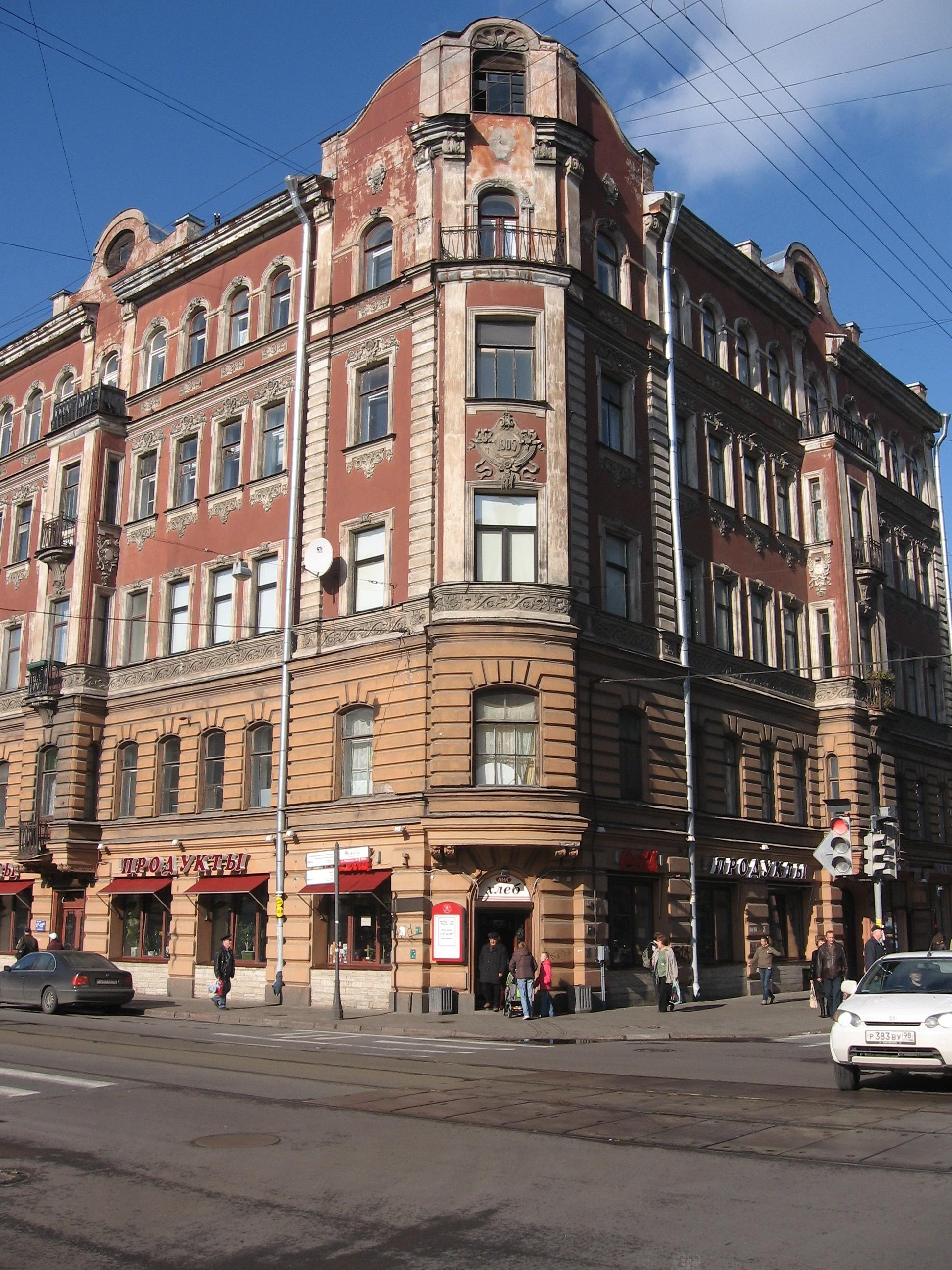 индивидуалки на дом в петербурге