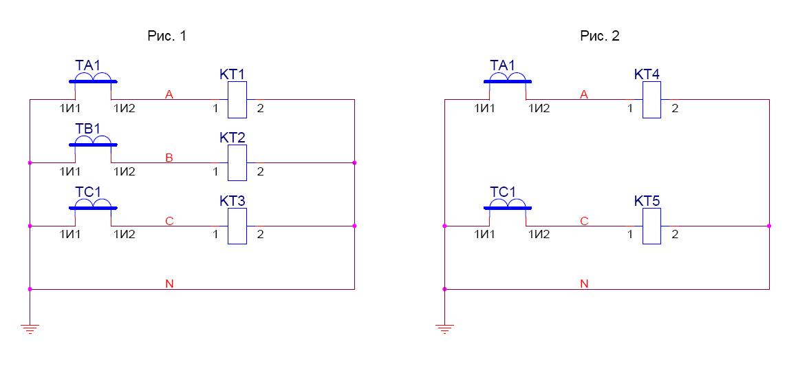 и выше трансформаторы тока