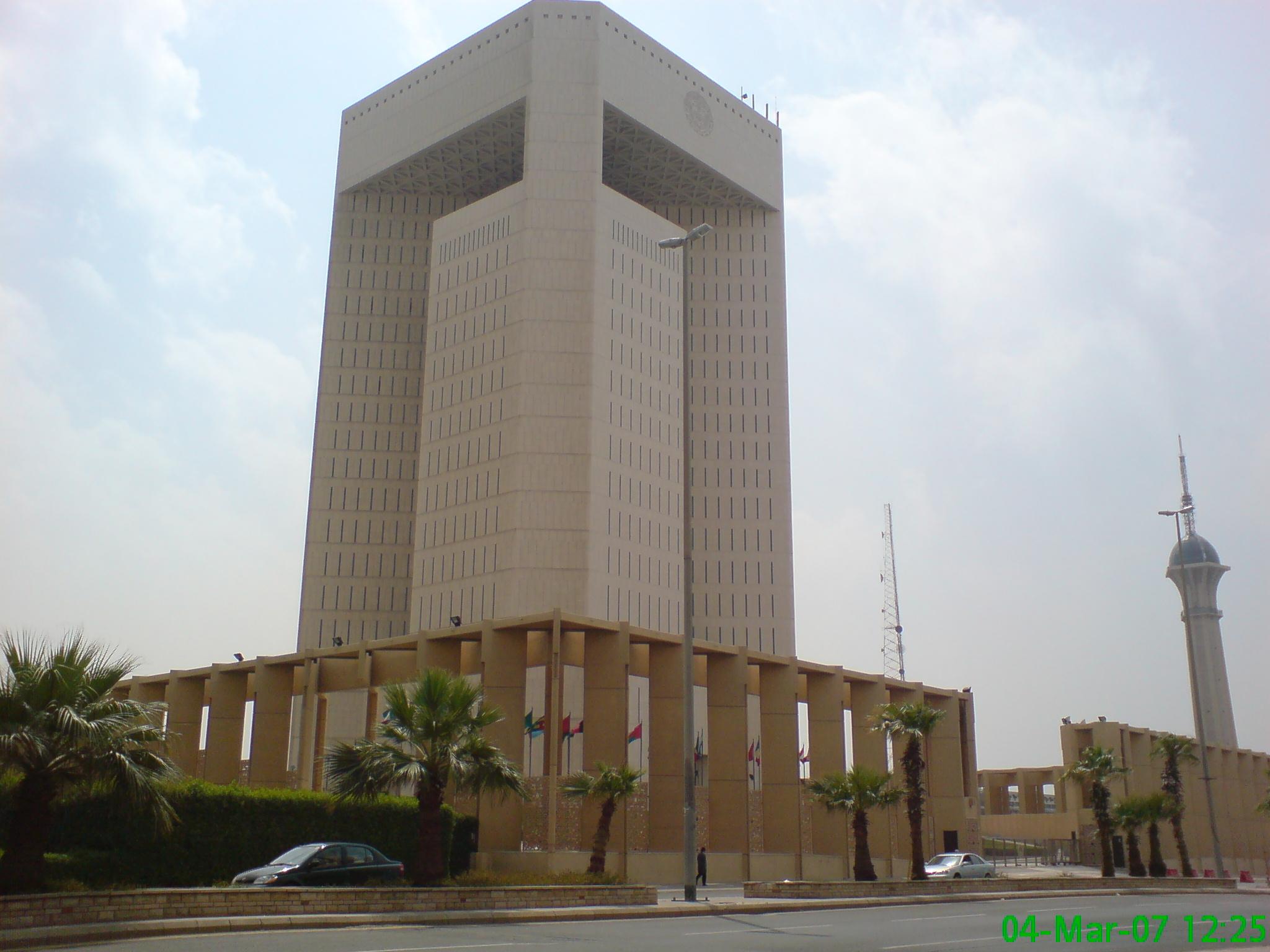 Исламский банк в казани амаль - 7b56