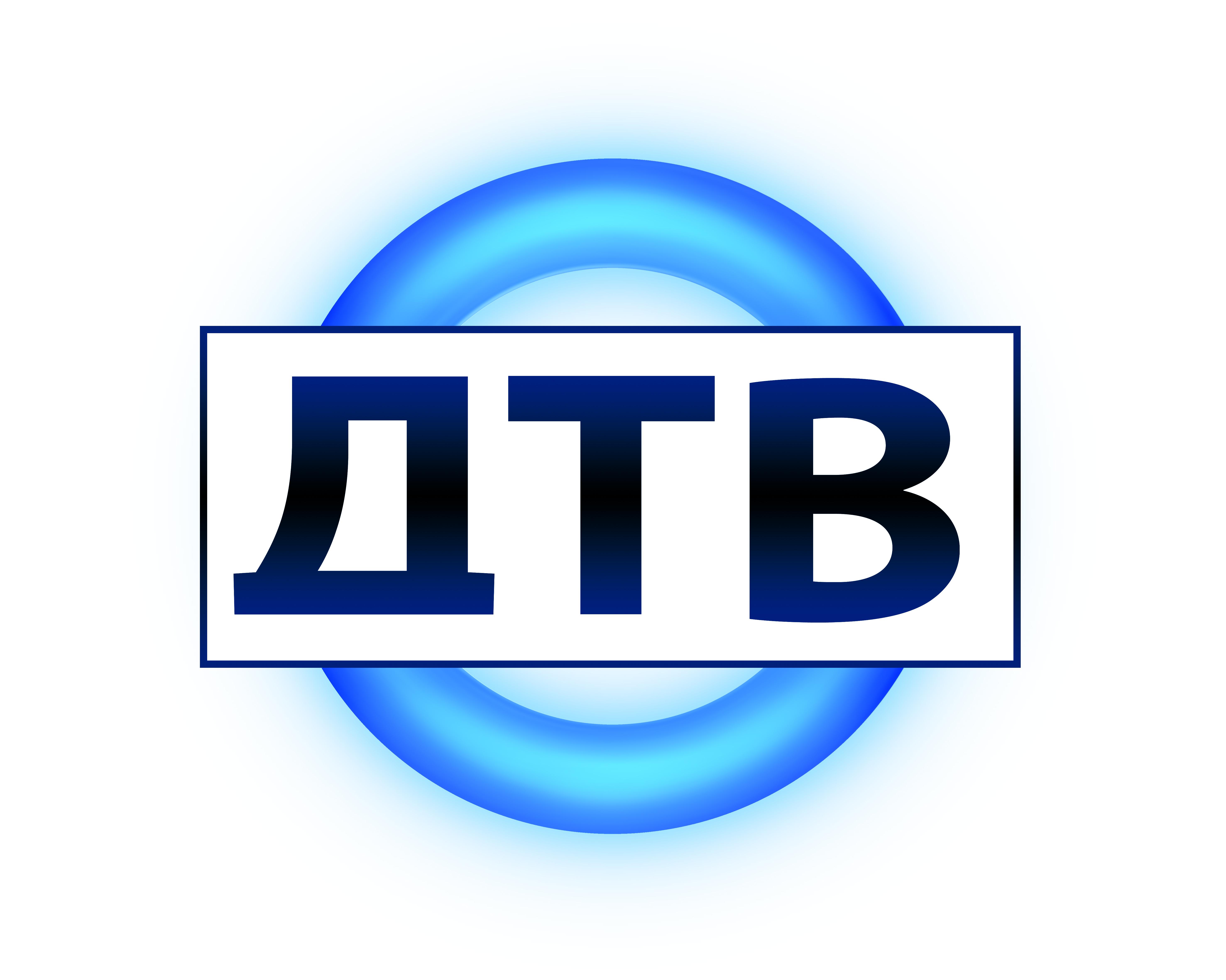 Тв канал 18 4 фотография
