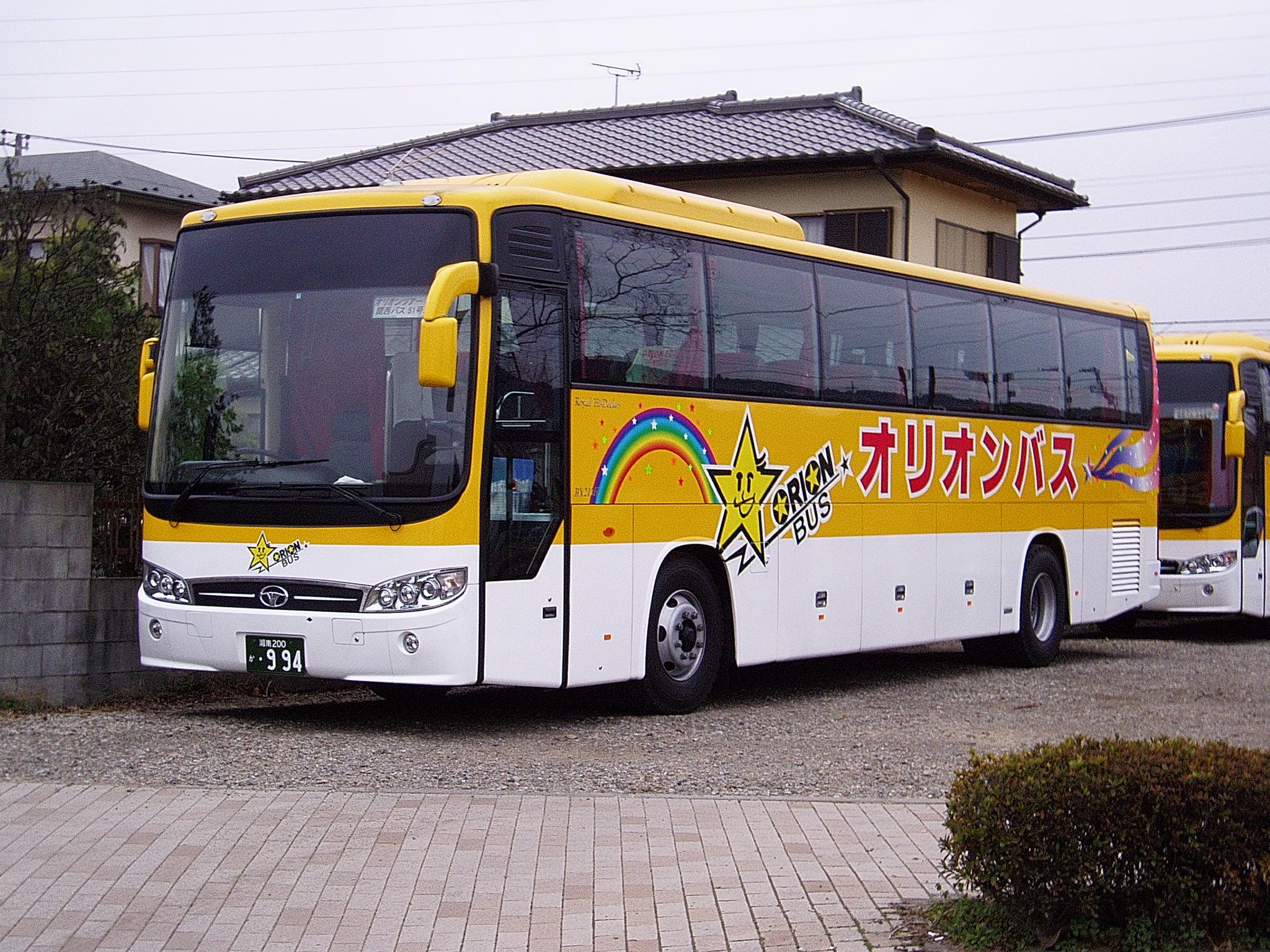 Секс афтобус бесплатно видё 27 фотография