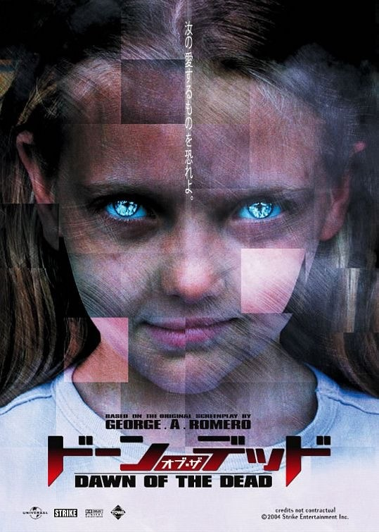 Смотреть русские фильмы улицы разбитых фонарей