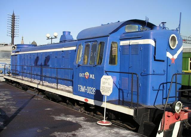 ТЭМ1-0026 в музее Варшавского
