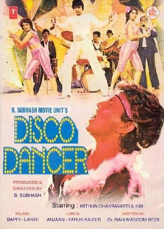 «Танцор Диско» — 1982