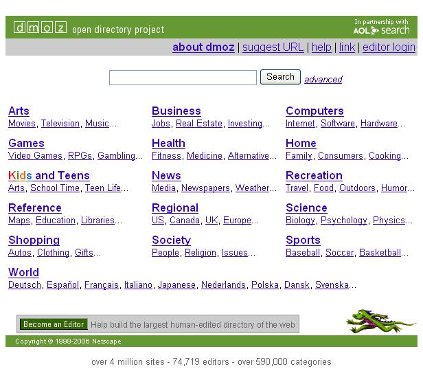 Даю информацию о статусе вашей заявки в DMOZ (OPD: Open Directory Project)
