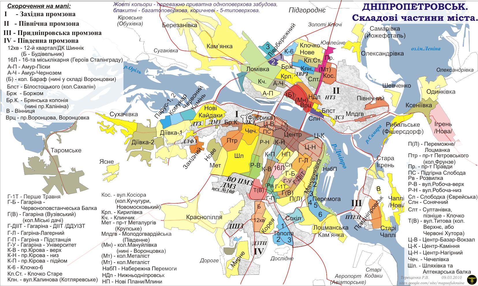 Схема маршрутных такси днепропетровск фото 935