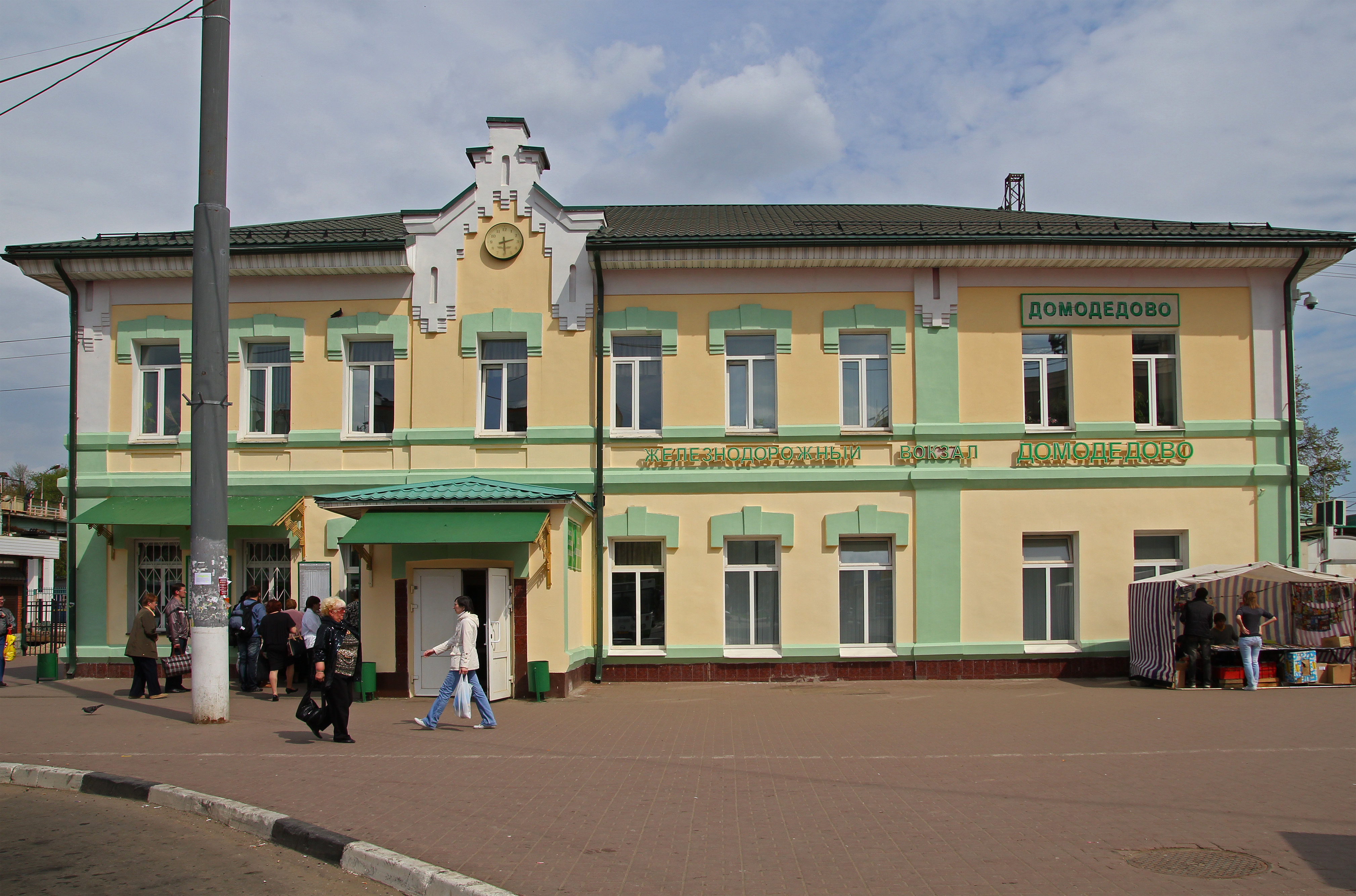 http://dic.academic.ru/pictures/wiki/files/68/Domodedovo_rail_station_03.jpg