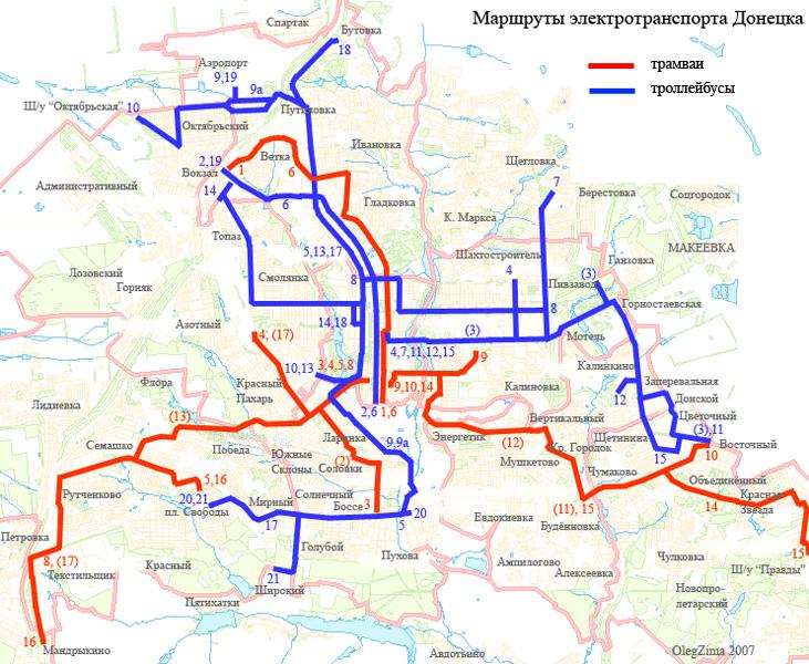 и троллейбусные маршруты