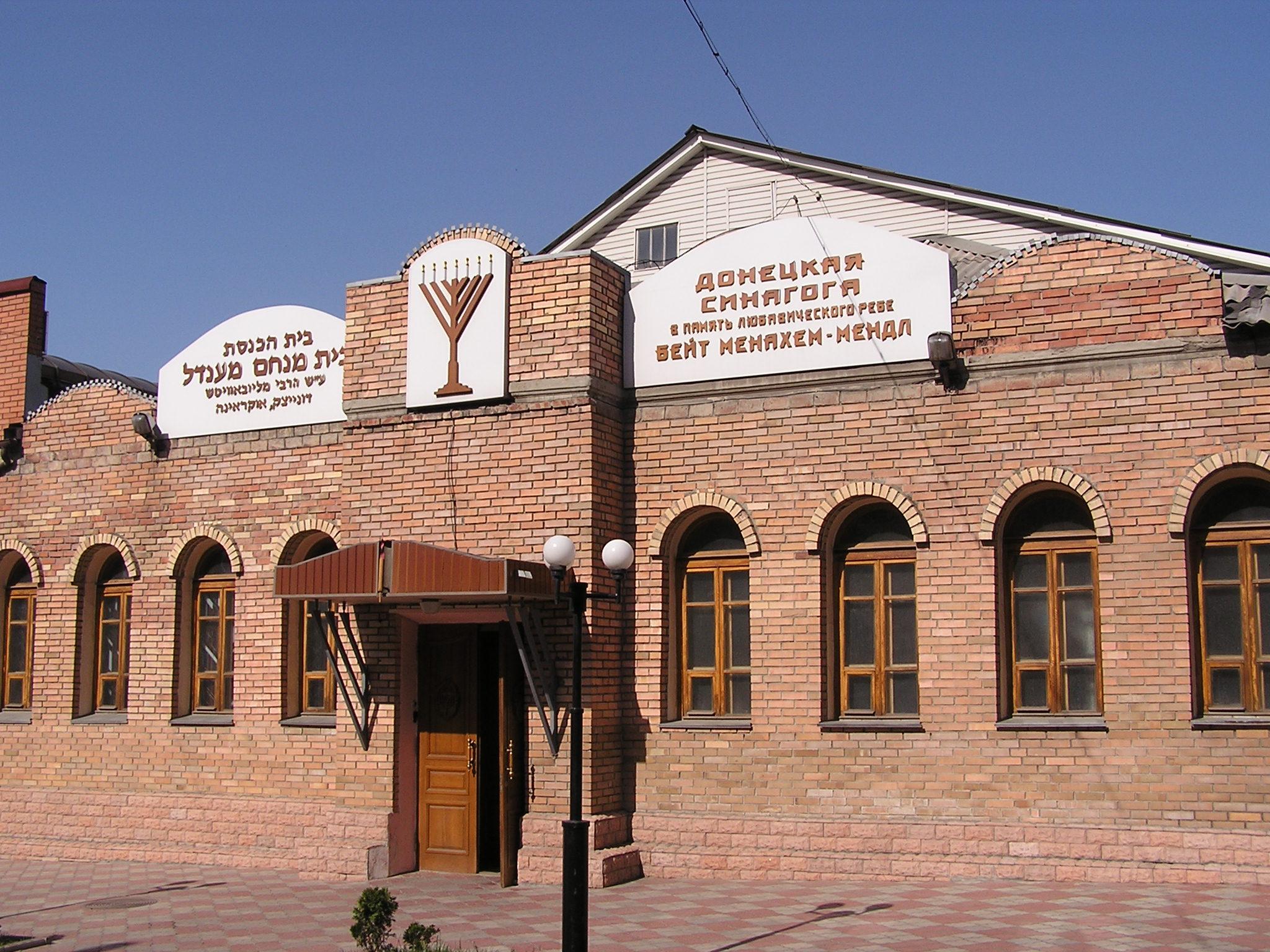 Клиника израиля операция на позвоночнике