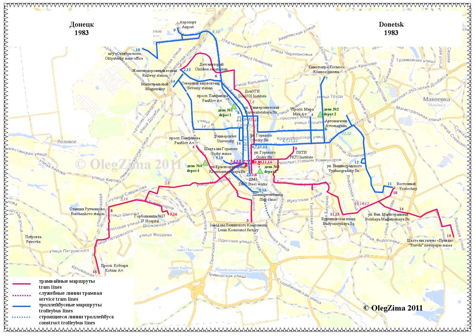 схема маршрута 6а донецка
