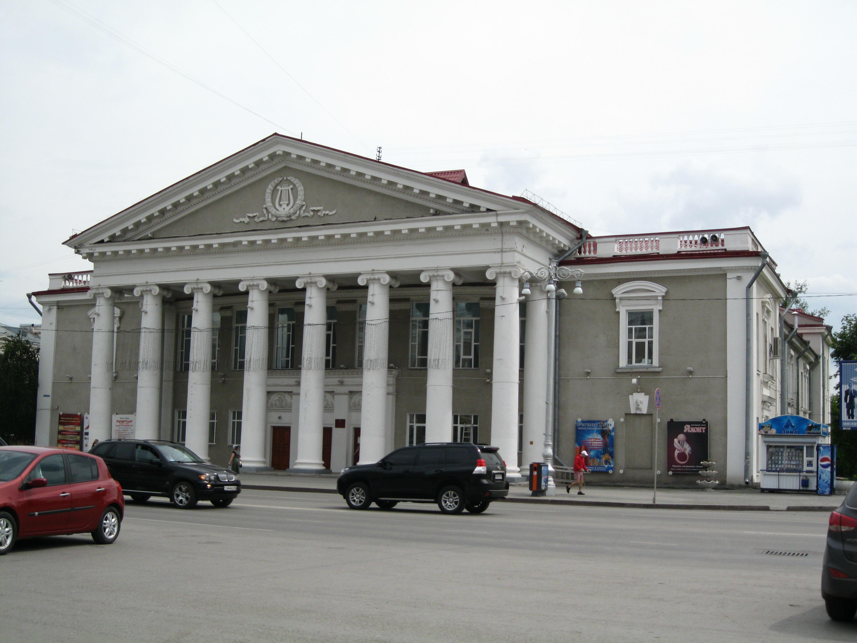 область культуры театр