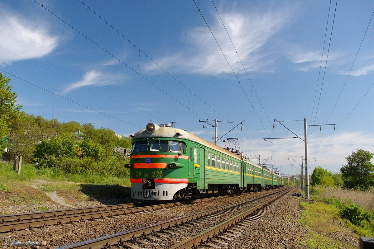 Ярославль может лишиться пригородных электричек.