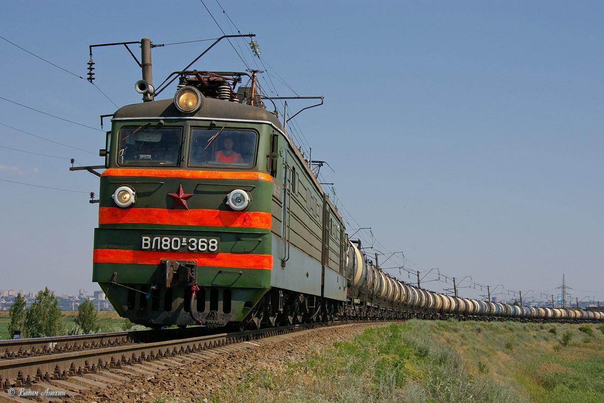 Электровоз грузовой ВЛ80К.