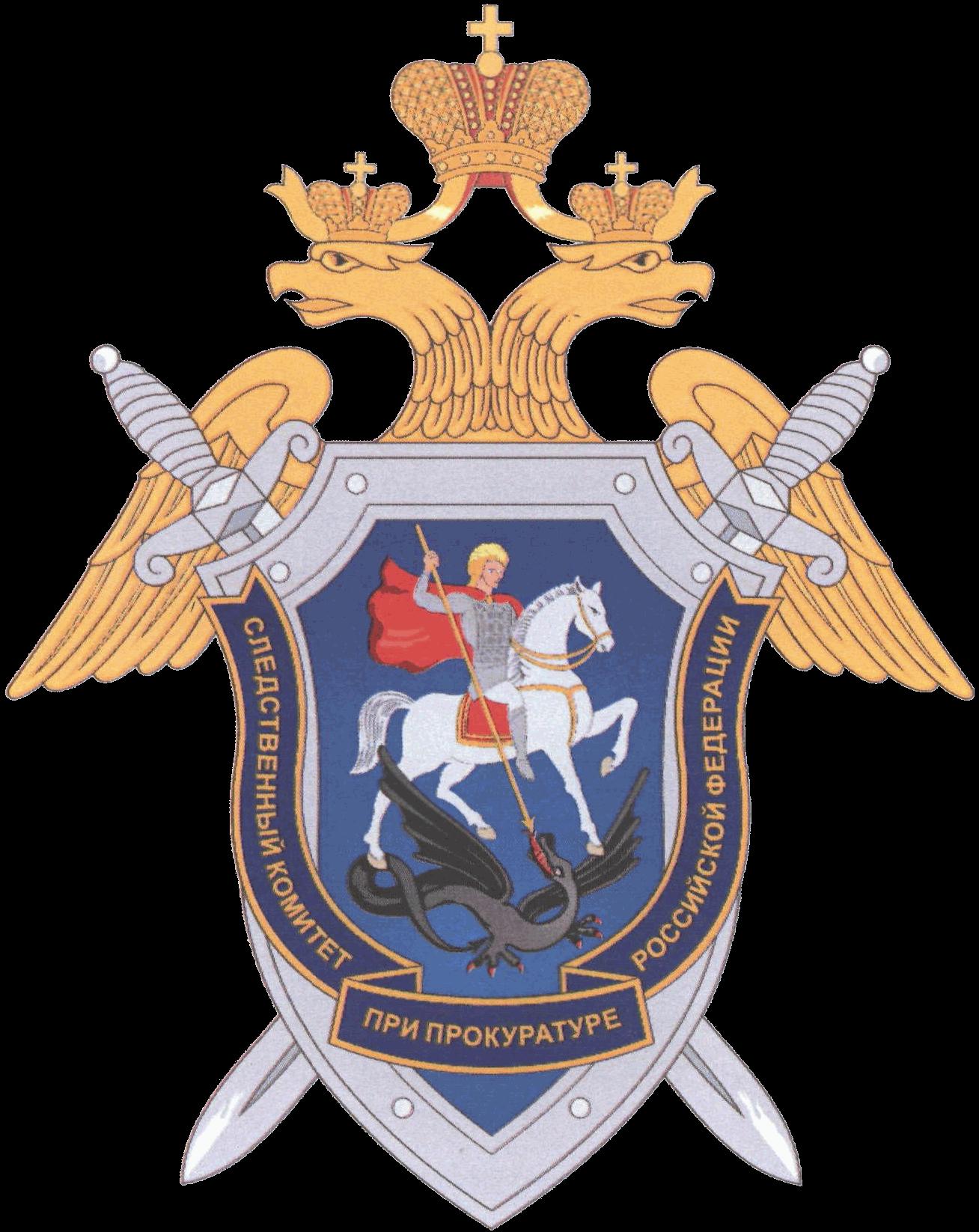 Руководство Военно-Следственного Управления Следственного Комитета При Прокуратуре Рф По Ленво