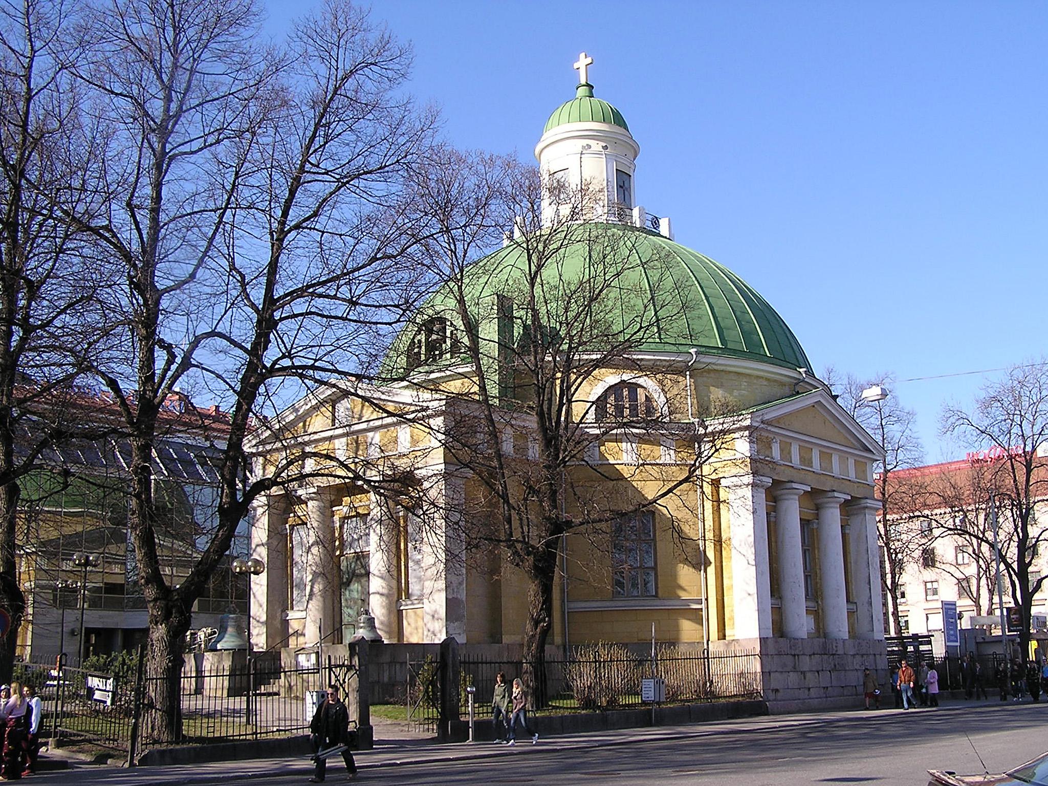 Venäjän Konsulaatti Turku
