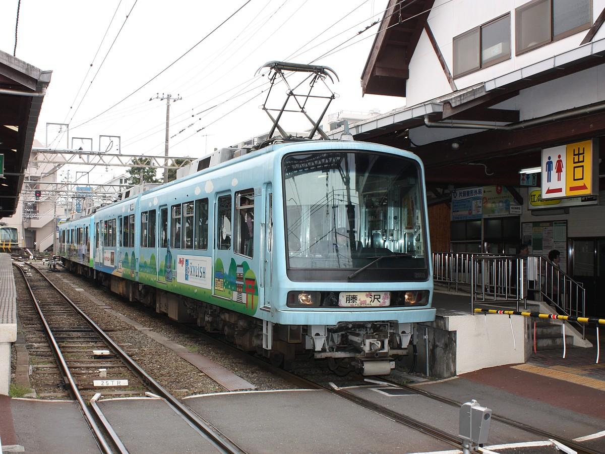 Смотреть приставание в японском метро 17 фотография