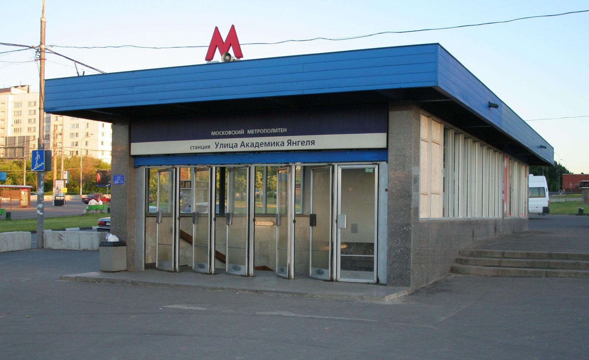 проститутки метро чеховская