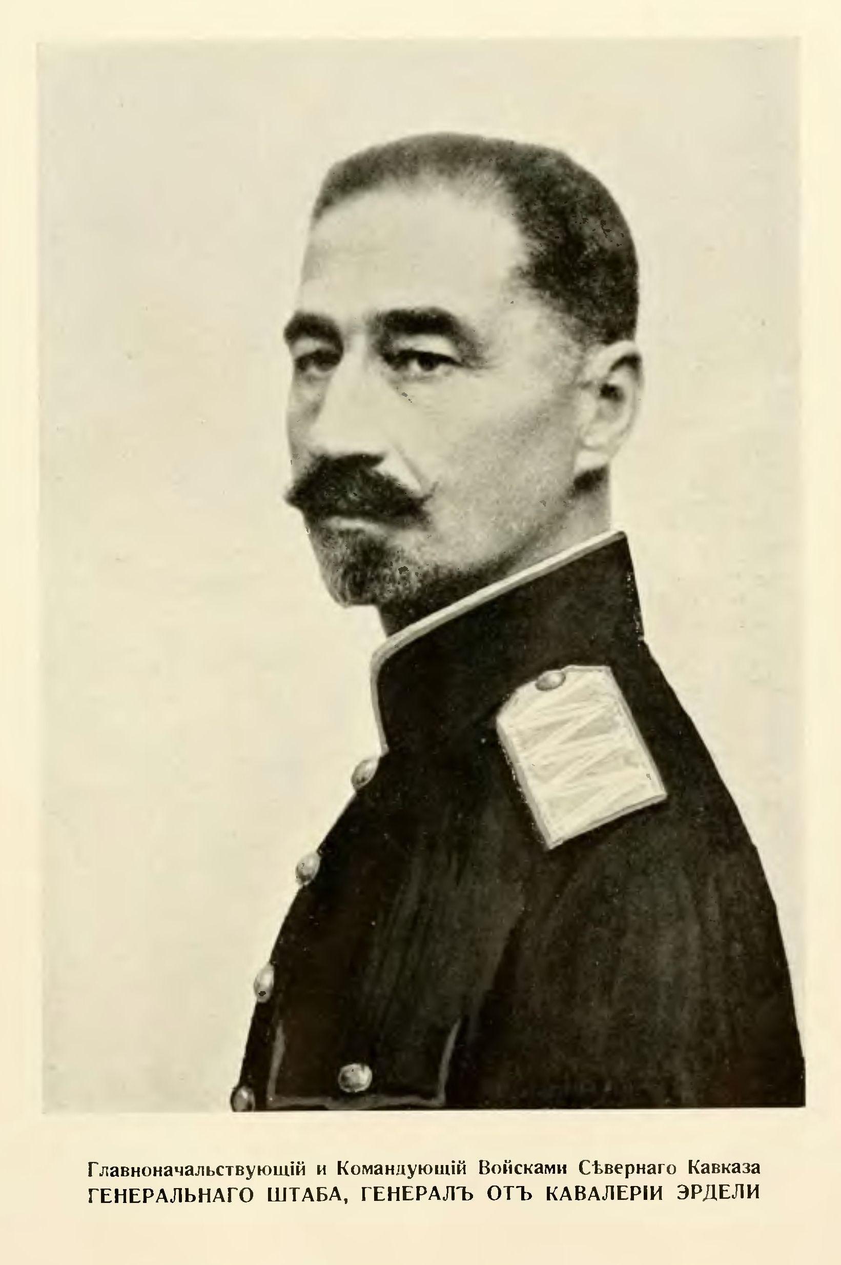 http://dic.academic.ru/pictures/wiki/files/69/Erdeli_general.jpg