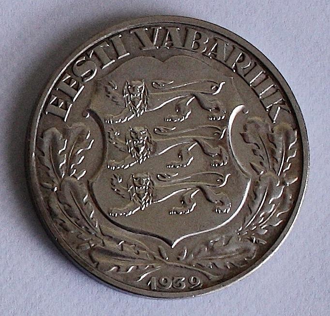 Курс исландской кроны к евро