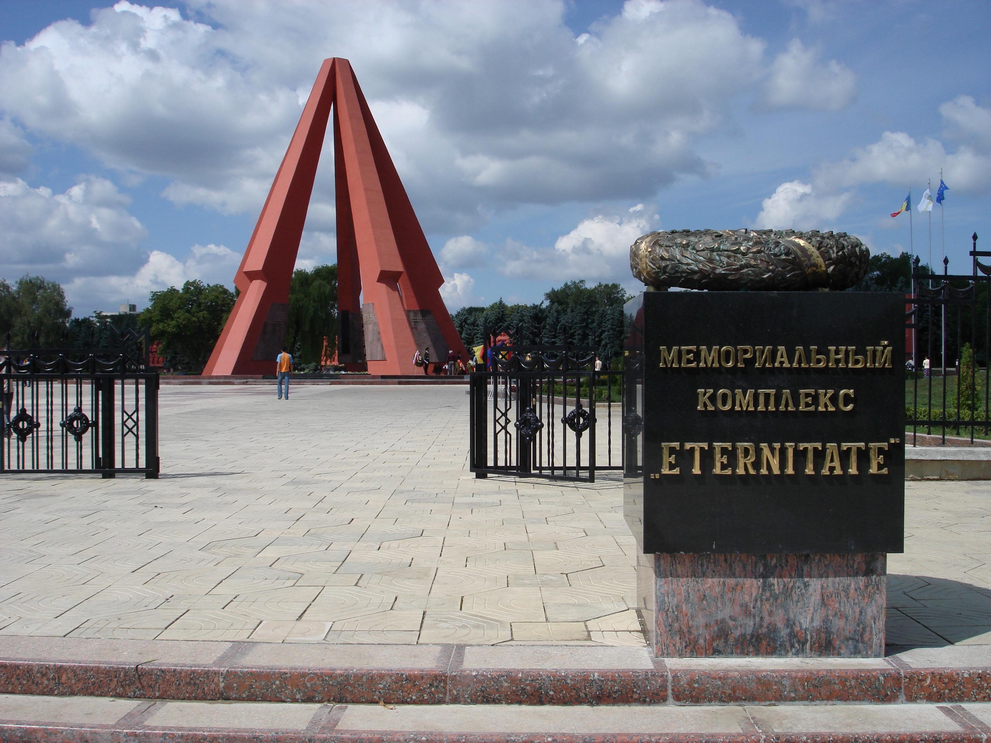 Эконом памятник Арка Пущино Ваза. Габбро-диабаз Стародуб