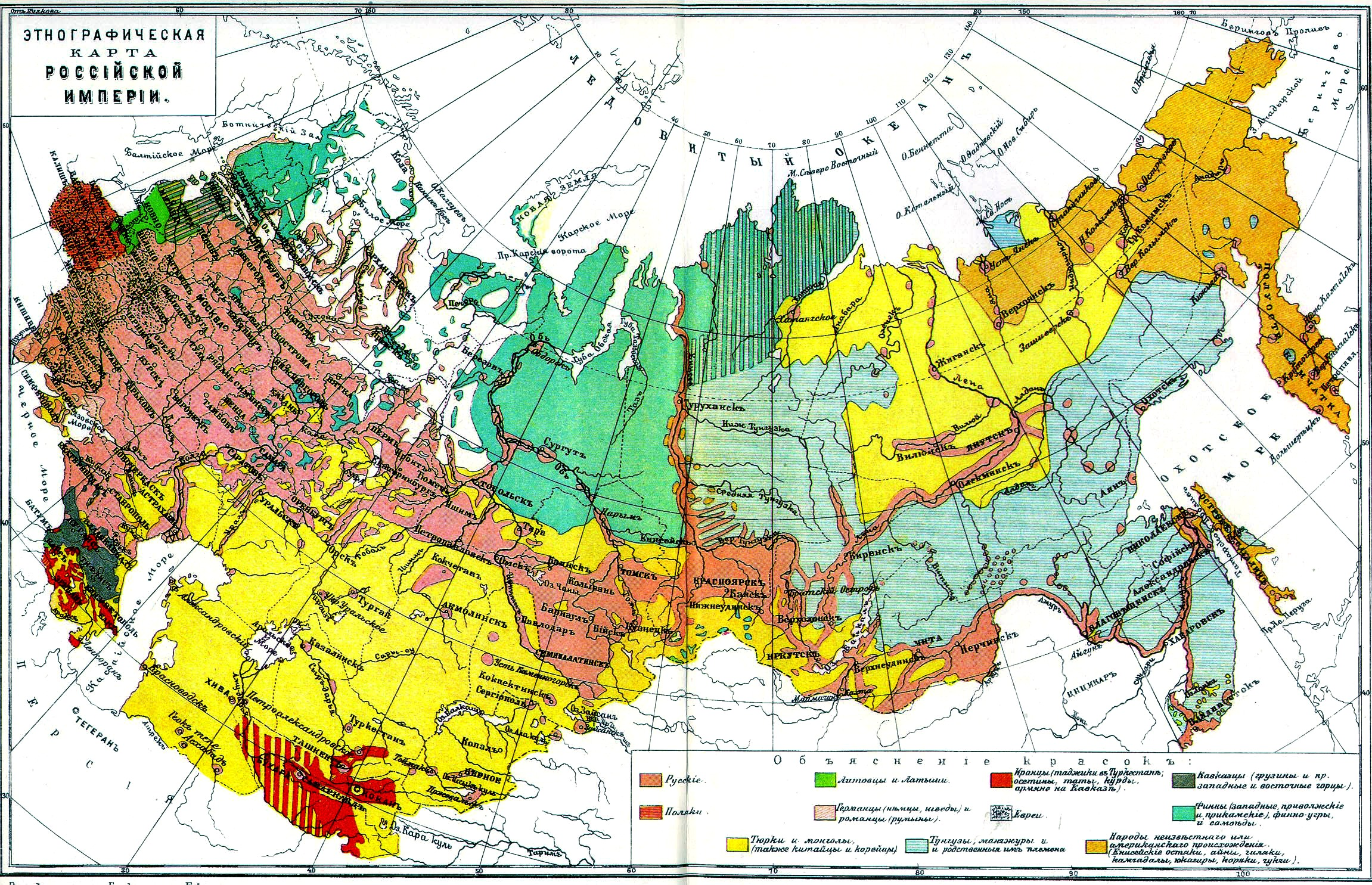 http://dic.academic.ru/pictures/wiki/files/69/Ethnographic_map_of_Russian_Empire.jpg