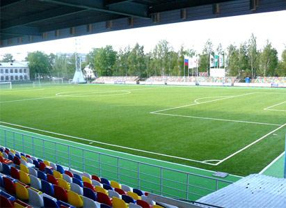 Fcnn stadion.jpg