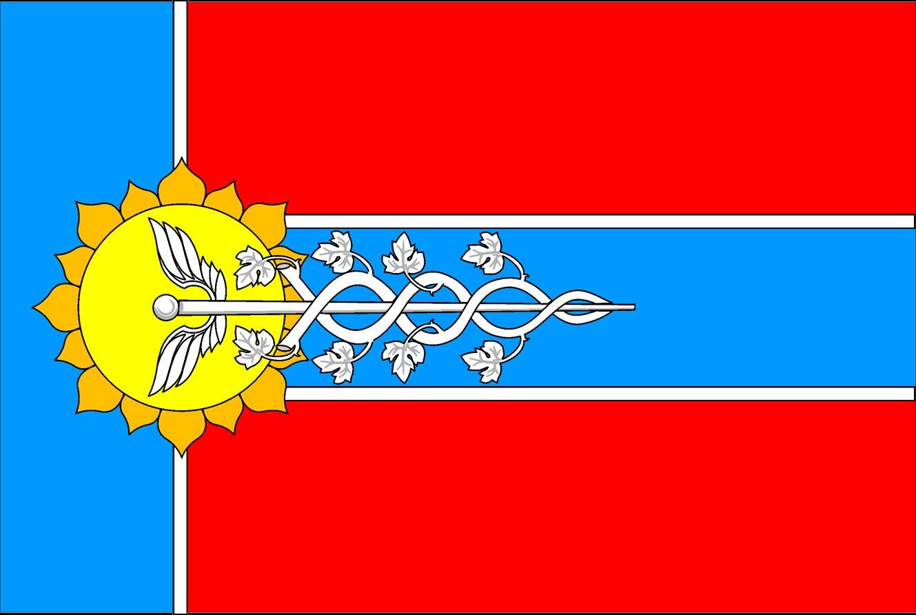 флаг краснодарского края раскраска чёрно-белые