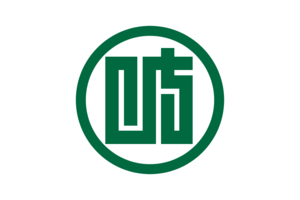 http://dic.academic.ru/pictures/wiki/files/70/Flag_of_Gifu_Prefecture.png