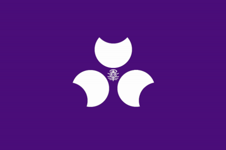 http://dic.academic.ru/pictures/wiki/files/70/Flag_of_Gunma_Prefecture.png