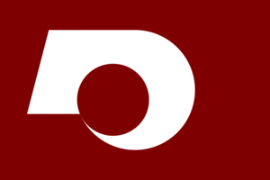http://dic.academic.ru/pictures/wiki/files/70/Flag_of_Kumamoto.png