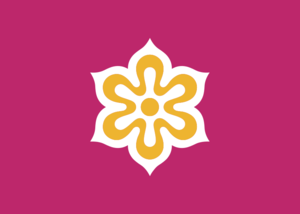http://dic.academic.ru/pictures/wiki/files/70/Flag_of_Kyoto_Prefecture.png