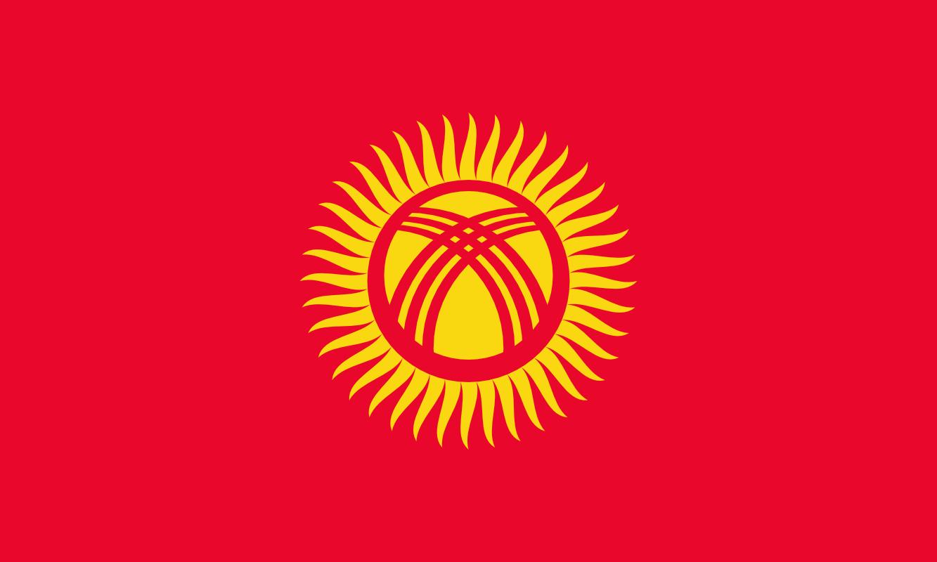 фото герб киргизии