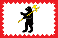 Флаг города Малоярославец.