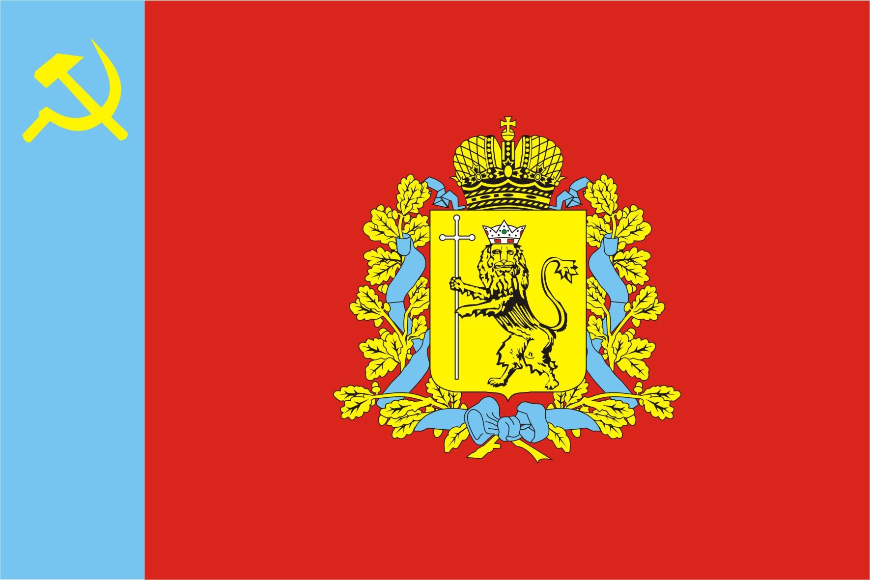 Юрьевы герб россии - 6