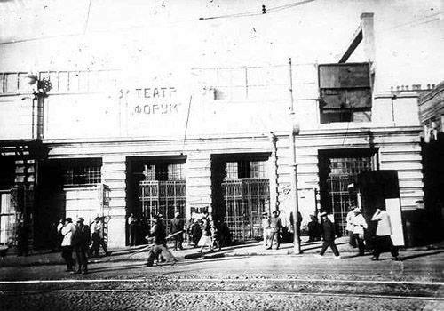http://dic.academic.ru/pictures/wiki/files/70/Forum_Cinema_Baku.jpg