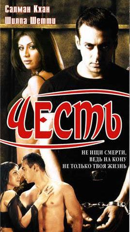 «Заключение Фильм Смотреть» — 1993
