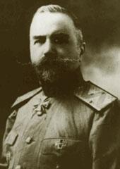 Генерал миллер