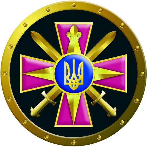 Картинки по запросу ГУР Украины