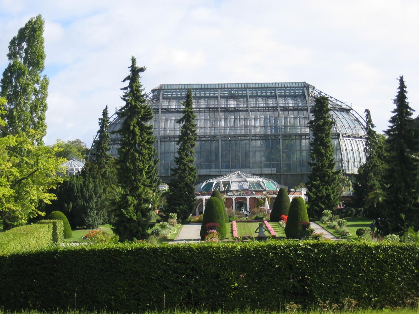 Ботанический сад куритибы бразилия