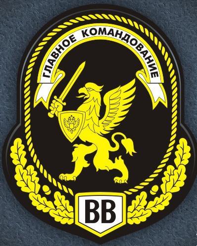 мвд россии лого:
