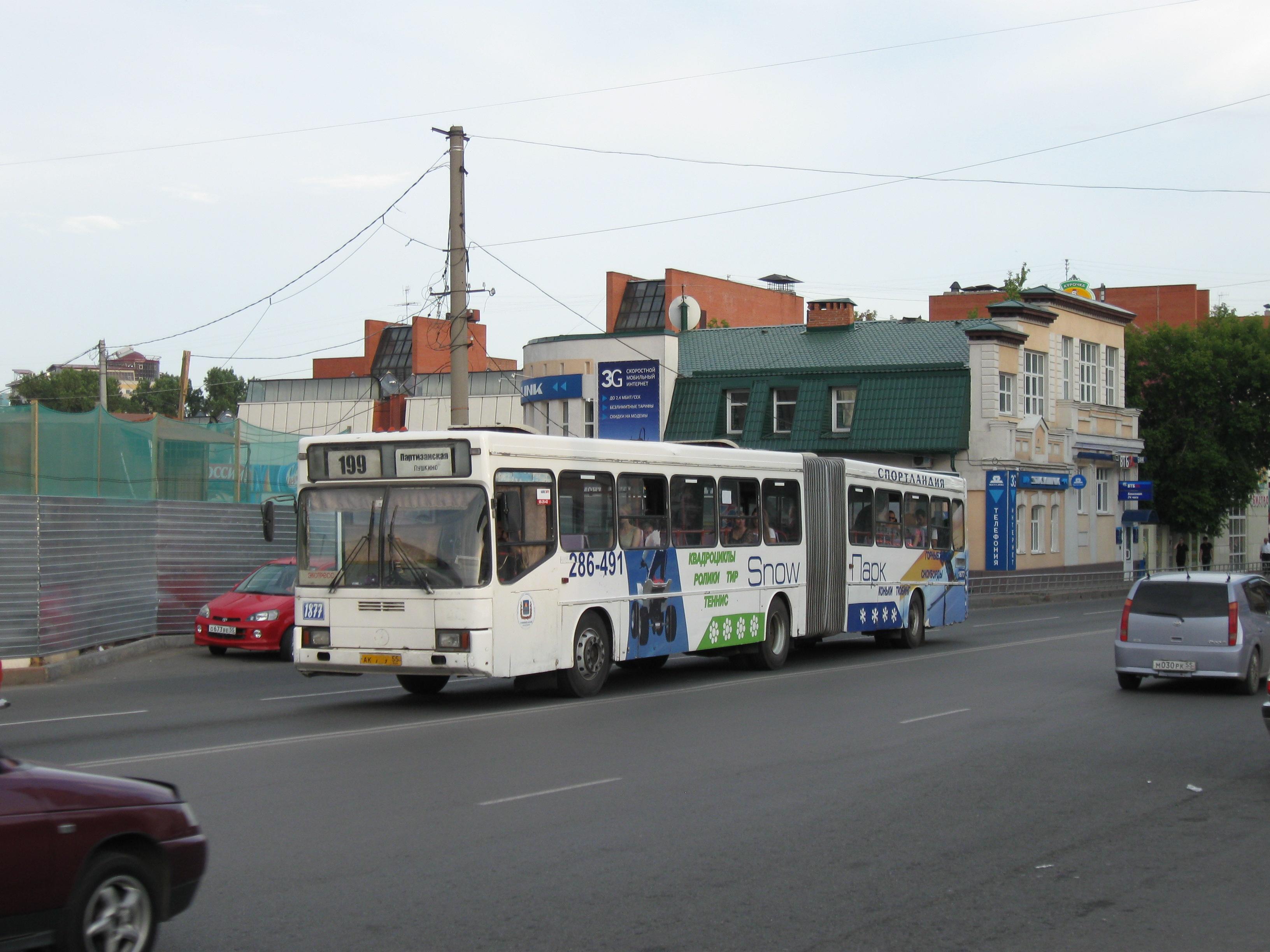 Что щелкает в трамвае 3 фотография